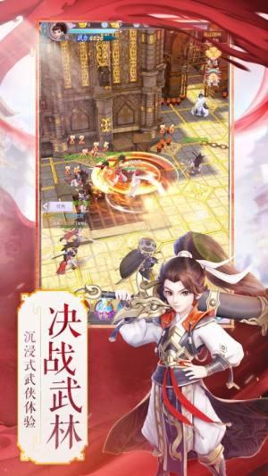 江湖神剑官方图2