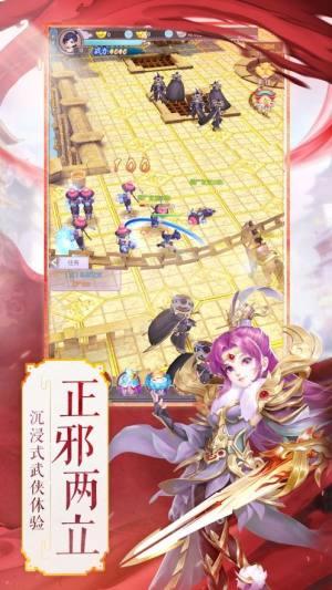 江湖神剑官方图3