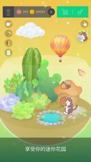 我的水晶花园1.91破解版图5