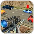 狙击刺客高速公路游戏