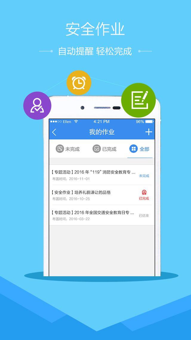 内江市中小学生2019年教育强国知识学习活动平台注册入口图4: