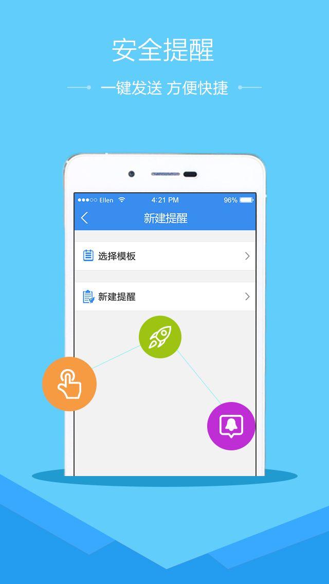 内江市中小学生2019年教育强国知识学习活动平台注册入口图2: