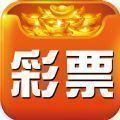 刘伯温香港最准一肖一码正版