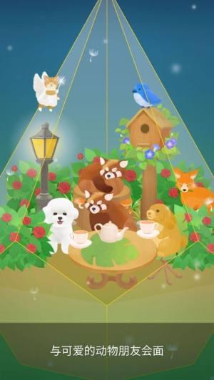 我的水晶花园1.91破解版图2