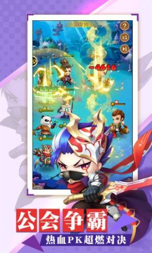 腾讯神魔幻境之放置物语最新版官网下载图片4