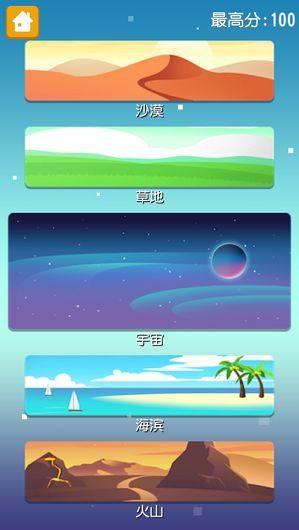 方坚强游戏安卓版免费下载图片3
