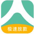 微博新易贷APP