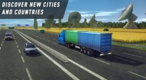 卡车世界欧洲与美国之旅破解版图3
