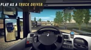 卡车世界欧洲与美国之旅破解版图2