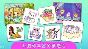 梦幻动画涂鸦世界破解版图5