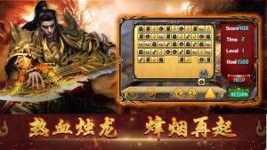 热血烛龙手游官方安卓版下载图片1