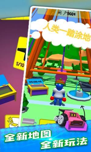 人类一踏涂地游戏安卓版图片2