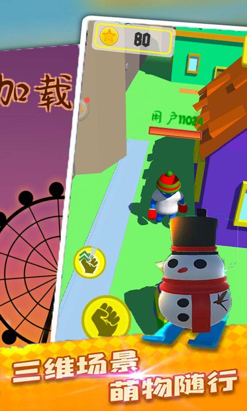 人类一踏涂地游戏安卓版图3: