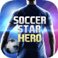 足球王荣耀2020安卓版