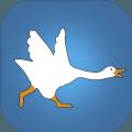 捣蛋鹅之大鹅模拟器手机版