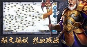 烽火三国路官网版图2
