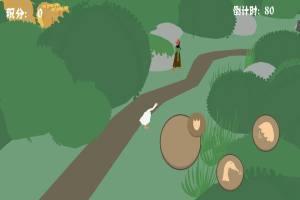捣蛋鹅之大鹅模拟器手机版图3