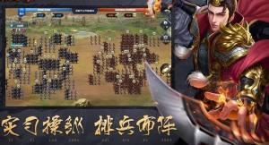 烽火三国路手游官网正版下载图片1