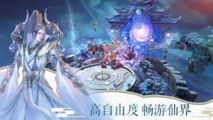 洪荒剑界官网图3