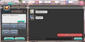 Dragon Beeak游戏官方最新版下载(龙破)图片3