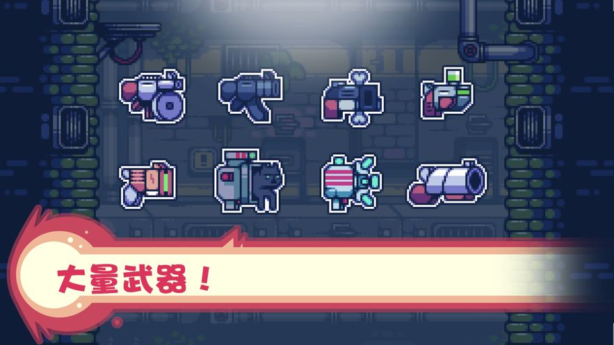 消毒别动队游戏官方网站下载最新免费版图片3