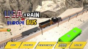 欧洲列车总线模拟器破解版图1