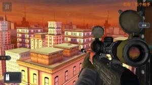 冷酷刺客3D游戏安卓版下载图片4