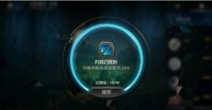 英雄联盟手游官方爆料:召唤师技能调整、游戏界面亮相图片1