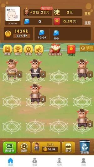养牛达人红包版app图2