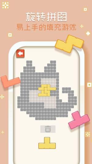 像素制作人游戏官方版安卓下载图片2