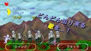 扼杀怪物中文版下载图片4