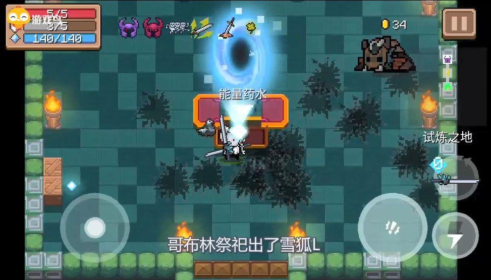 元气骑士:完美黑洞吸引!14个BOSS能爆多少红武,概率感人[视频][多图]图片2