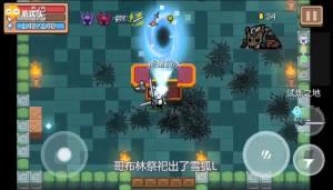 元气骑士:完美黑洞吸引!14个BOSS能爆多少红武,概率感人图片2