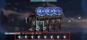 重装上阵怎样同时开火?多武器同时射击方法一览图片5