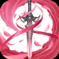 剑忍官方版