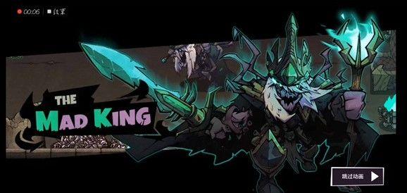 失落城堡手游疯国王怎样打?疯国王的通缉令通关方法攻略[视频][多图]图片2