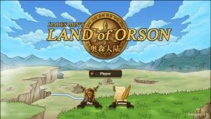 奥森大陆游戏中文版安卓下载图片2