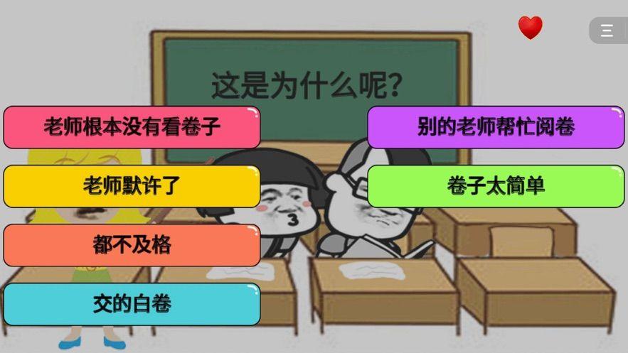 暴走动漫解谜无限提示内购破解版图4: