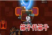元气骑士:完美黑洞吸引!14个BOSS能爆多少红武,概率感人[多图]