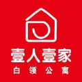 壹人壹家公寓软件APP