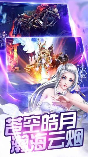 魔道转神手游官方正式版下载图片1