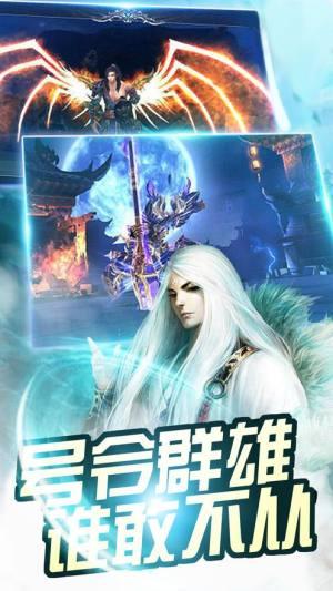 魔道转神手游官方正式版下载图片3