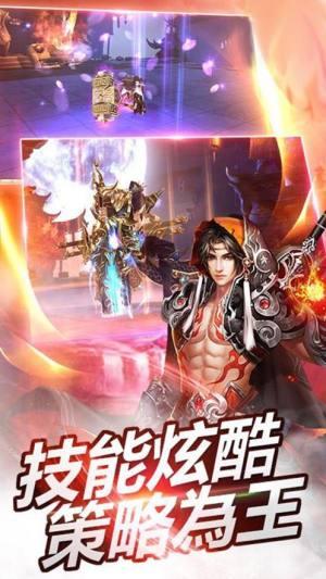 魔道转神手游官方正式版下载图片2