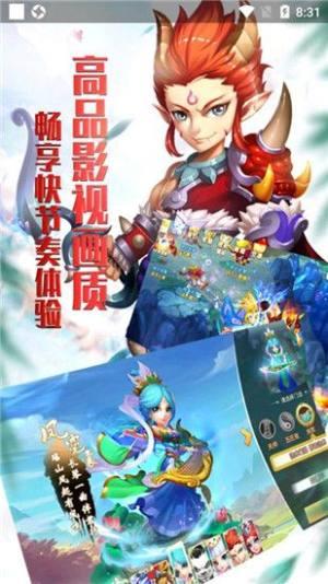 梦幻白蛇传游戏官方正式版下载图片2
