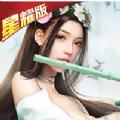 御剑天缘手游官方网站下载安卓版###<br />