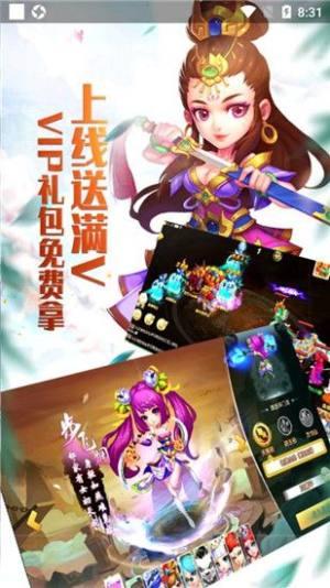 梦幻白蛇传游戏官方正式版下载图片3