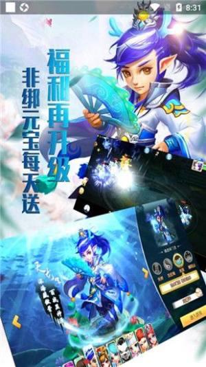梦幻白蛇传游戏官方正式版下载图片1