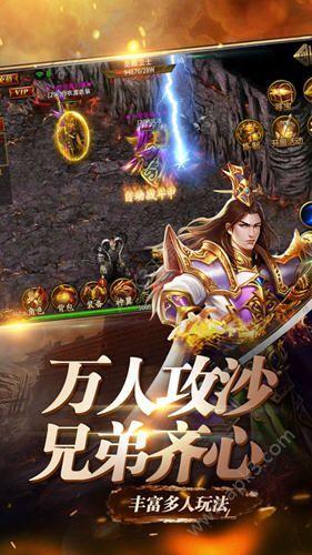 龙哥神途屠龙版传奇手游官官方网站下载图片2