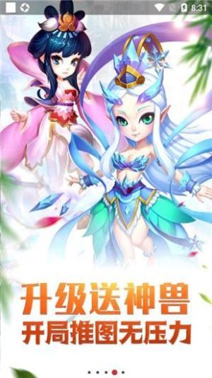梦幻白蛇传游戏官方正式版下载图片4
