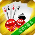 大友互娱app安卓版 v1.0